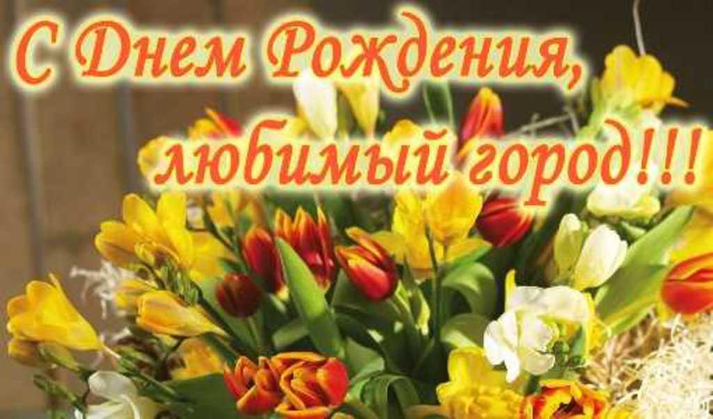 Экскурсия выходного дня из москвы на 2 дня